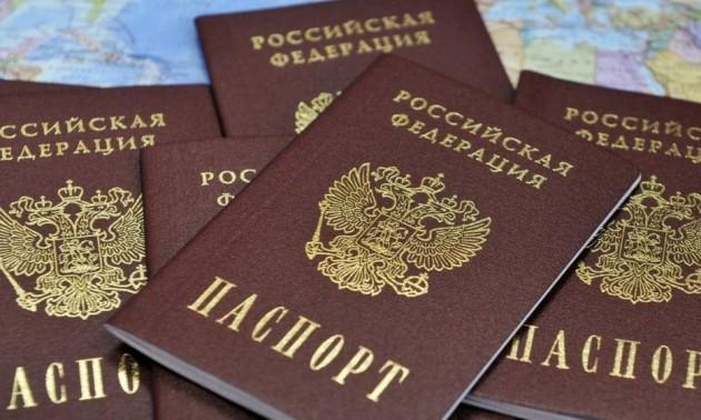 Топ-15 українських спортсменів, які отримали російське громадянство