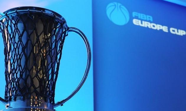 Українські команди дізналися суперників у Кубку Європи ФІБА. ФОТО
