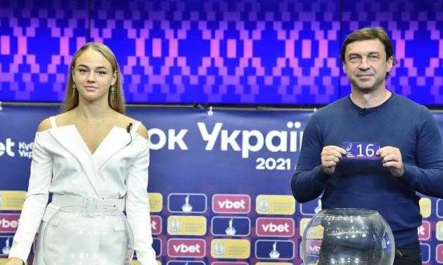 Білодід та Ващук визначили суперників для Динамо та Шахтаря в Кубку України