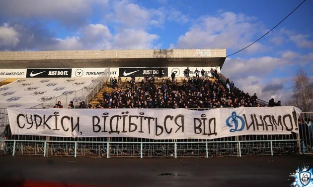 Фото дня. Ультрас Динамо знову закликали Луческу йти геть!