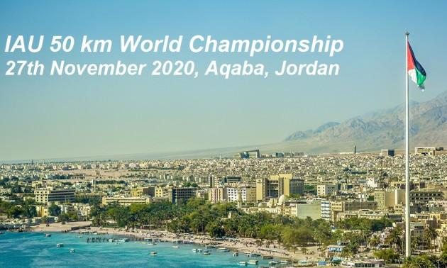 З Kyiv Ultramarathon 2020 можна буде потрапити на чемпіонат світу