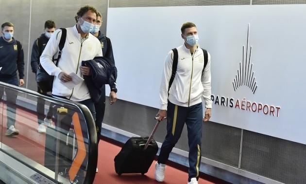 Збірна України прибула у Францію на матч відбору ЧС-2022