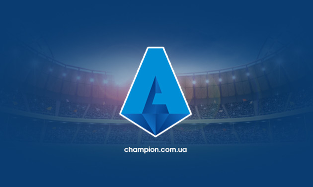 Сассуоло - Аталанта: онлайн-трансляція матчу Серії А