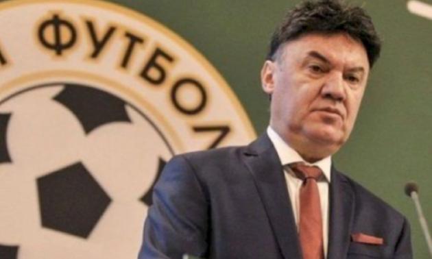 Президент Федерації футболу Болгарії втратив свій пост після матчу Болгарія - Англія