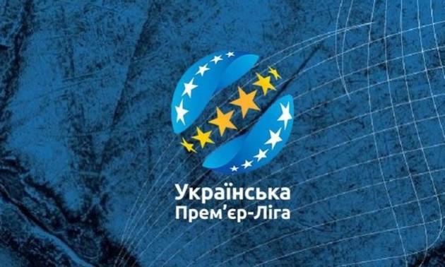 Дніпро-1 обіграв Маріуполь у 23 турі УПЛ