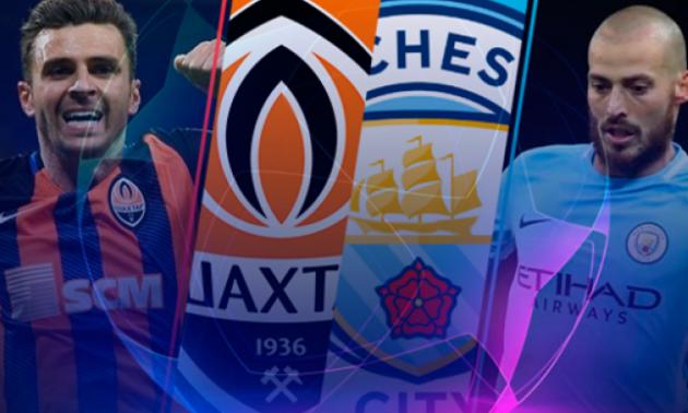 Шахтар - Манчестер Сіті: прогноз букмекерів на матч Ліги чемпіонів
