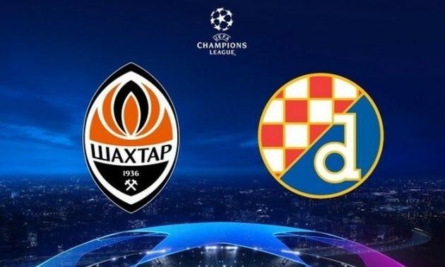 На матчі Шахтар - Динамо Загреб очікується 22 тисячі вболівальників