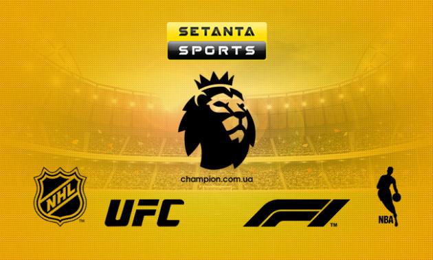 Нацрада дозволила ретрансляцію Setanta Sports+ в Україні