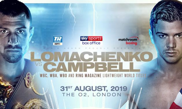 Ломаченко - Кемпбелл: дата і час чемпіонського бою