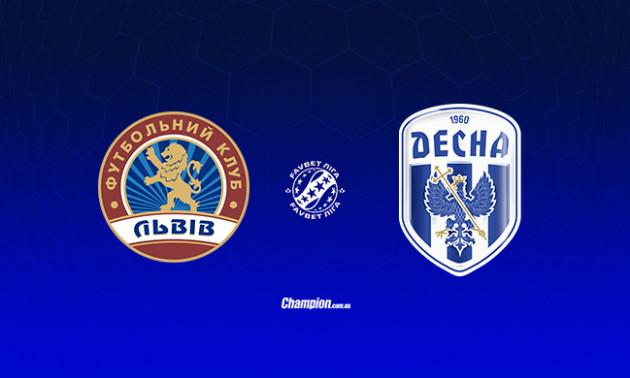 Львів - Десна: онлайн-трансляція матчу 23 туру УПЛ. LIVE