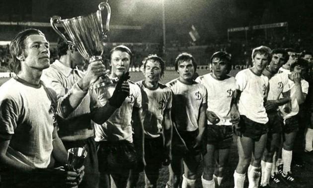 Легенда дня: 44 роки тому Динамо виграло Суперкубок УЄФА