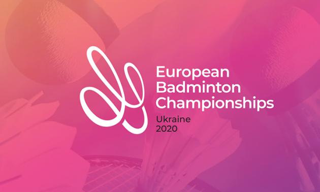 У Києві скасували чемпіонат Європи з бадмінтону