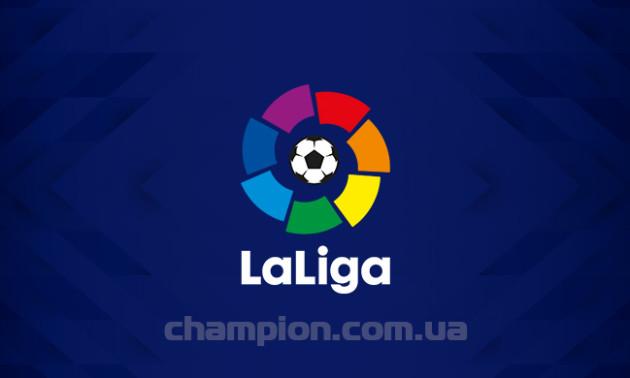 Хетафе - Валенсія: онлайн-трансляція матчу 23 туру чемпіонату Іспанії. LIVE