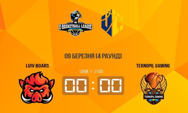 Ternopil Gaming - Lviv Boars: онлайн трансляція. LIVE