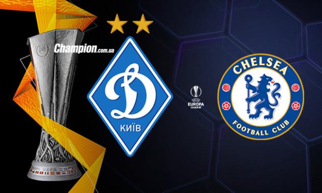 Динамо - Челсі: де дивитися онлайн-трансляцію матчу Ліги Європи