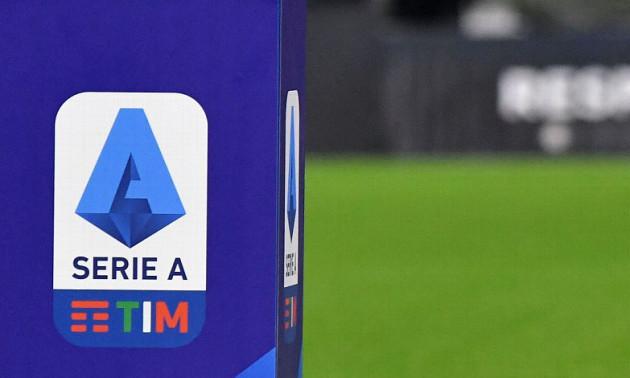 В уряді Італії назвали можливі дати відновлення Серії А