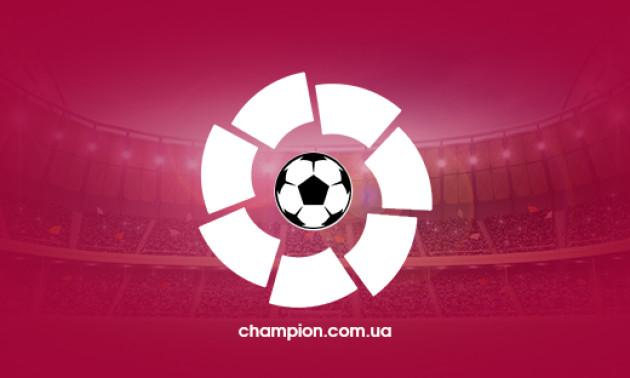 Реал Сосьєдад - Гранада 2:3. Відеоогляд матчу