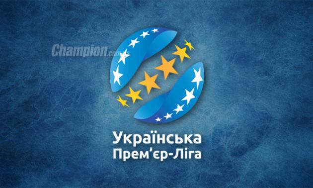 Карпати - Десна: де дивитися онлайн 29-го туру УПЛ