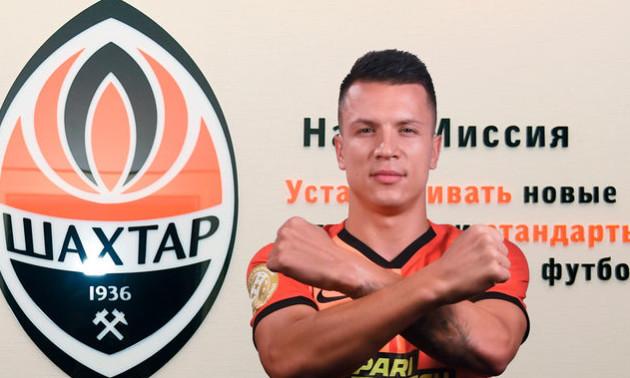Коноплянка забив дебютний гол у складі Шахтаря