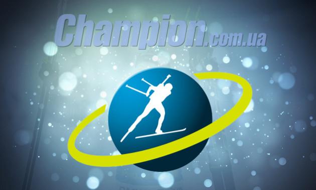 Чемпіонат Європи. Одиночна змішана естафета у Раубичах: онлайн-трансляція