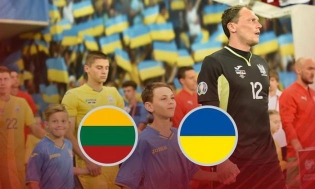 Литва - Україна: дивитися онлайн матч відбору Євро-2020
