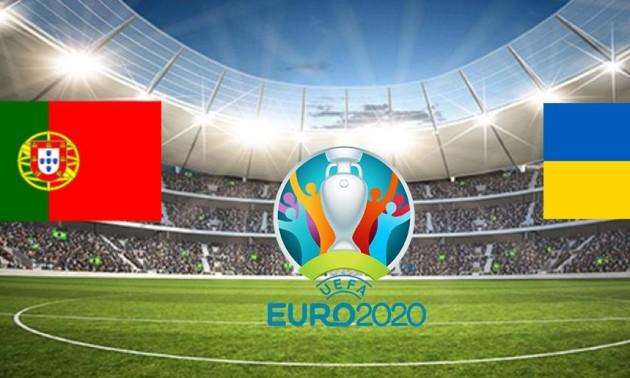 Португалія — Україна 0:0. Як це було