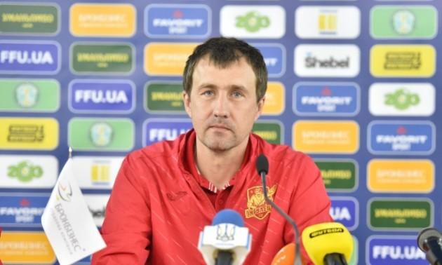 Матч Кубка України можуть перенести