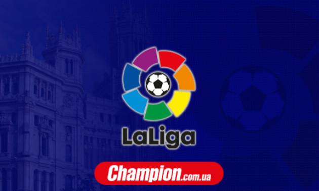 Реал Сосьєдад - Барселона 2:2. Огляд матчу