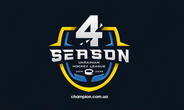 Українська хокейна ліга - найпопулярніша спортивна організація в країні