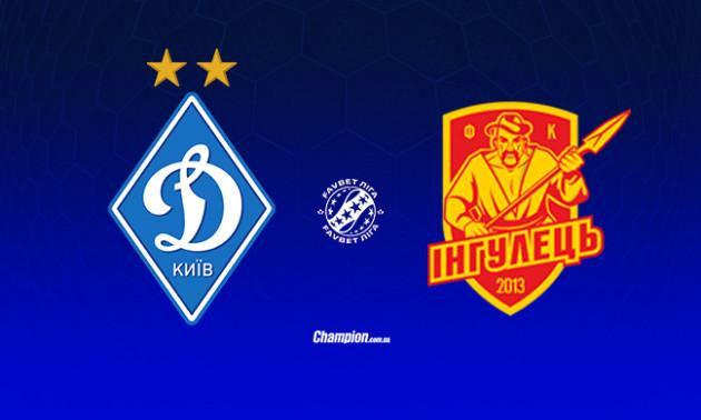 Динамо - Інгулець: онлайн-трансляція матчу 23 туру УПЛ. LIVE