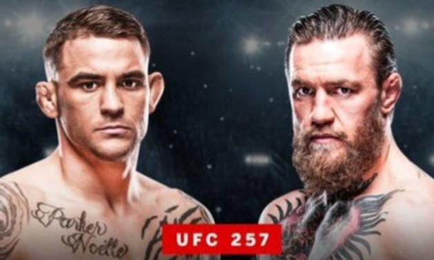 Переможець бою Мак-Грегор - Пор'є стане претендентом на титул чемпіона UFC