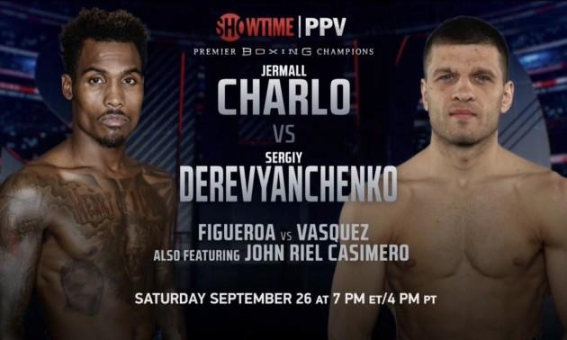 Дерев'янченко - Чарло: де дивитися чемпіонський бій WBC