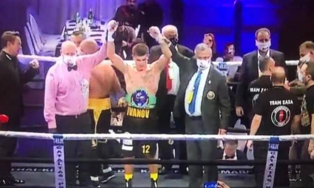 Іванов виборов пояс WBC International Silver