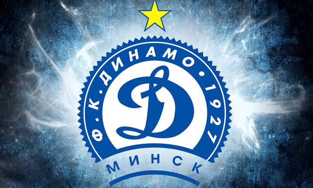 Власник мінського Динамо хоче продати клуб