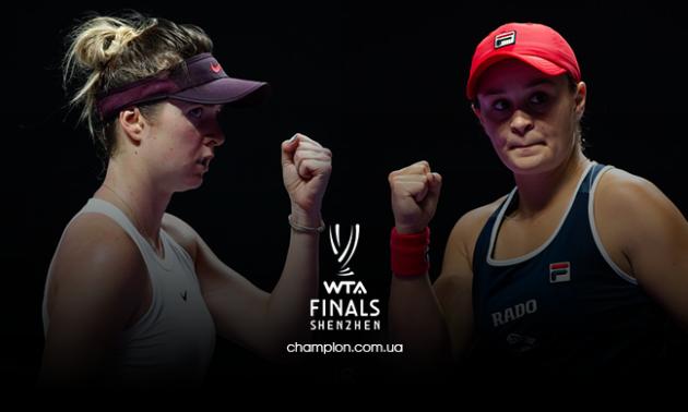 Світоліна - Барті: анонс і прогноз фіналу Підсумкового турніру WTA