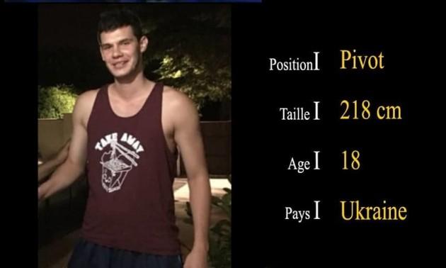 Юний український баскетболіст перейшов у команду елітного дивізіону чемпіонату Франції. ФОТО