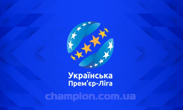 Зоря у більшості не змогла перемогти Львів у 10 турі УПЛ