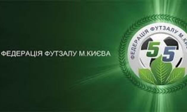 Федерація футзалу Києва представила нову систему ідентифікації