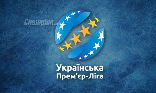 Українську Прем'єр - лігу розширять до 16-ти команд