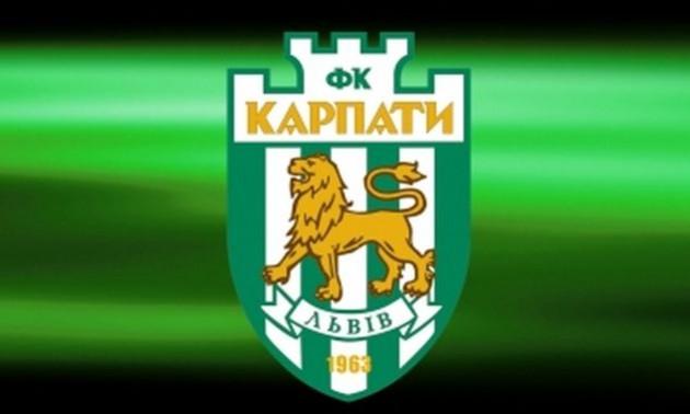 Захисник Карпат продовжить кар'єру в Іспанії