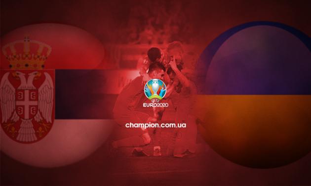 Збірна Сербії - збірна України 2:2. Відео голів і огляд матчу