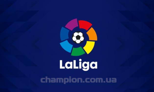 Реал ефектно переміг Гранаду у 8 турі Ла-Ліги