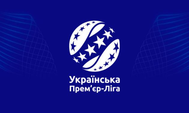 Дніпро-1 переміг ФК Львів у 7 турі УПЛ