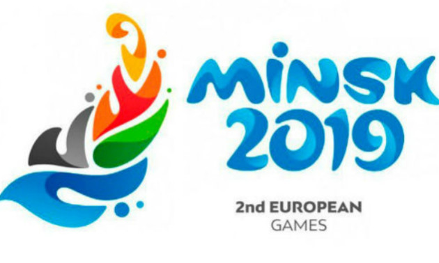 Склад збірної України з легкої атлетики на Європейські ігри