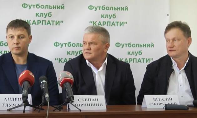 Інвестор нових Карпат назвав мету клубу