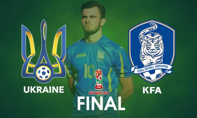Стартовий склад збірної України на фінал ЧС-2019 U-20