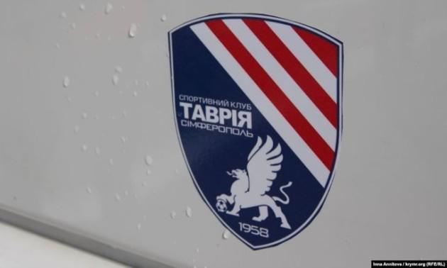 Таврія відправиться на виїзний матч Другої ліги