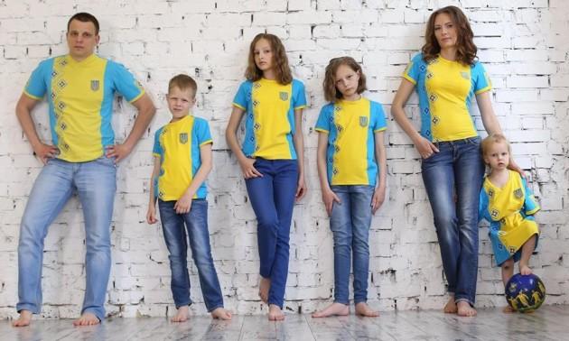 З Україною в серці. Підтримаємо нашу збірну в матчах з Португалією та Люксембургом
