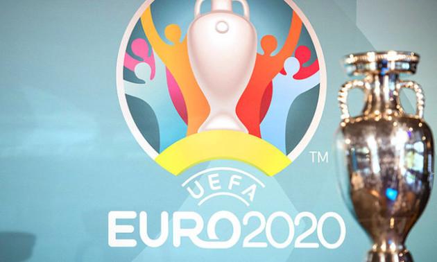 Сімнадцять збірних вже оформили путівку на Євро-2020