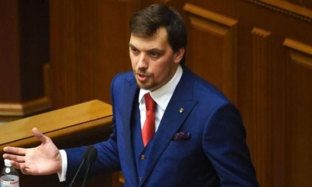Прем'єр-міністр України запропонував інвесторам з Катару українські клуби